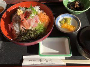江ノ島にある【海花亭】で食べる海鮮丼美味すぎぃ!