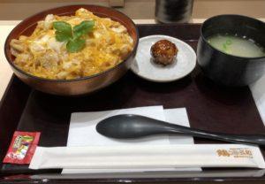 東京ミッドタウンにある【鶏三和】で食べるランチはコスパ良すぎ!!