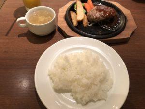 梅田(大阪府)にある【炭火焼グリルカキヤス】で昼飯!新大阪からもアクセス抜群!