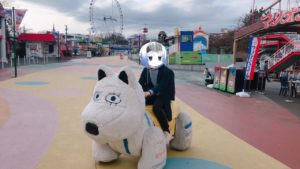 京王よみうりランドにある最高の遊園地【よみうりランド】 part2