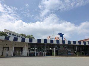 沼津(静岡県) 伊豆・三津シーパラダイス