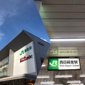 徒歩で山手線一周の旅 part5 田端→西日暮里