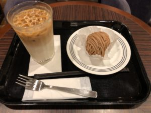 大宮(埼玉県)にある【PIER'S CAFE (ピアーズカフェ)】がオシャレすぎ!バイトの面接落ちたけど未だに働きたいっすよ!俺は!
