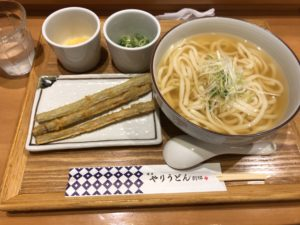 福岡空港(福岡県)にある【博多やりうどん 別邸】で食べるうどんがモチモチしてて美味い!