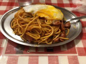 大宮(埼玉県)にある【スパゲッティーのパンチョ】がコスパ最高!お金ないけど腹いっぱいパスタ食いたい奴は行こう!