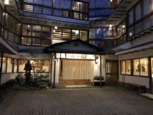 渋川(群馬県)にある【伊香保温泉 横手館】の温泉気持ちE-!グンマは温泉の聖地なのだ!