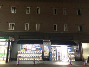 熊谷(埼玉県)にあるアニメイトが小規模すぎ!増築オナシャス!