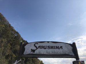 横須賀(神奈川県)にある【猿島(さるしま)】が無人島にしては行きやすい!無人島に興味ある人は手始めに行ってみよう!