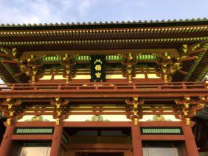 鎌倉(神奈川県)にある【鶴岡八幡宮】は観光地として有名なだけある!