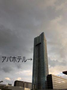 千葉県で一番高い建物は…なんとアパホテル!なんかビックリ!