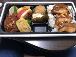 高級弁当が旨い!一回食べたら500円くらいの弁当買う気失せるぞ!舌を肥やすのだ!