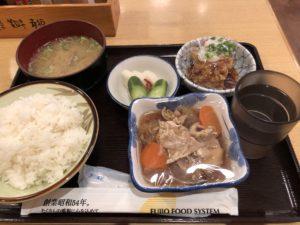 東新宿にある【まいどおおきに東新宿食堂】の家庭料理美味い。歌舞伎町のママって感じ。