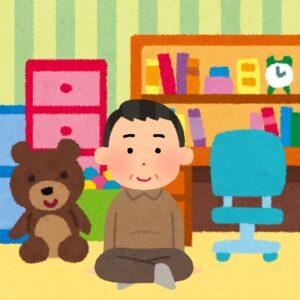 現役子供部屋オジサンのキモい部屋を紹介!