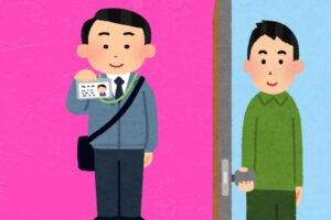 NHK受信料の集金人が恐ろしすぎ!家来ないで!